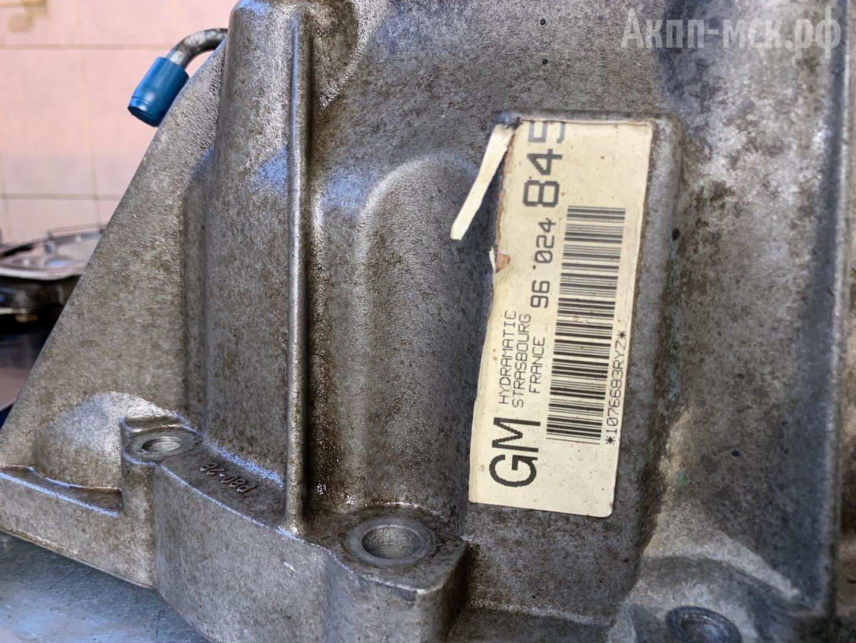 Корпус АКПП 5L40E BMW X5 E53