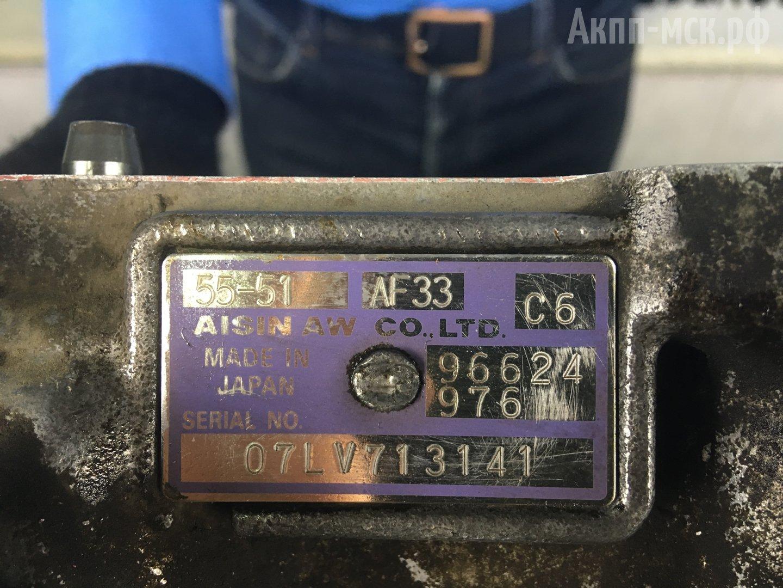 ремонт АКПП Aisin AW5551SN
